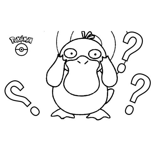 lindo kawaii psyduck para colorear y descargar