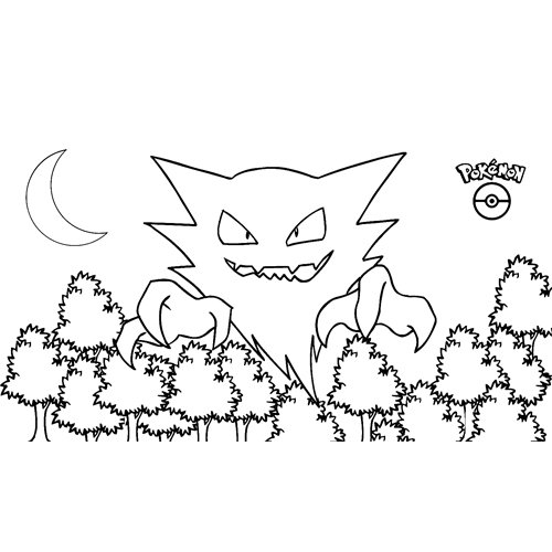 asustador haunter kawaii pokemon para colorear