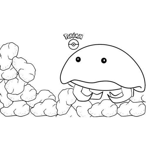 adorable kabuto kawaii pokemon para colorear online